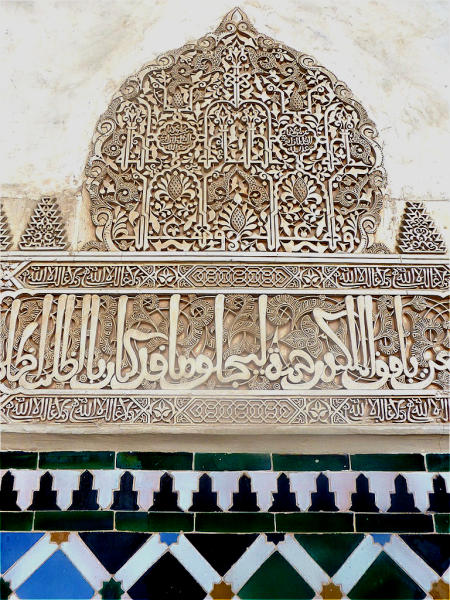 Dekoration Alhambra 2015-11-07 Foto Elke Backert-450