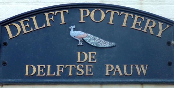 Delft Pottery Pauw