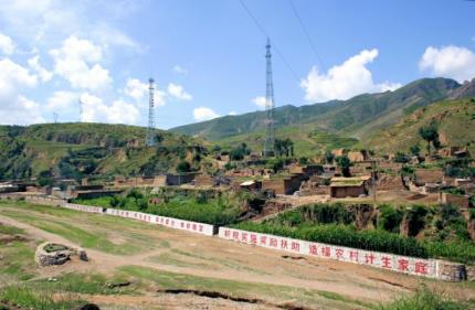Dorf-430