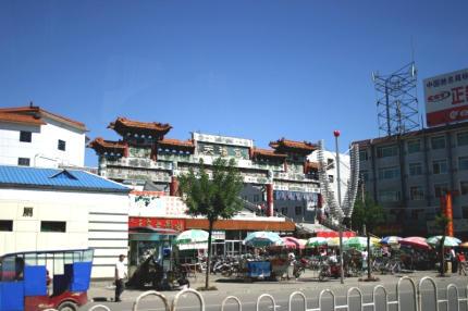 Hohhot4-430
