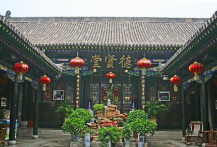 Hotel_in_Pingyao_1-430