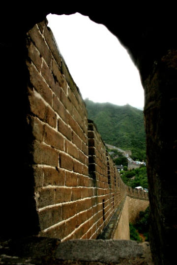 Mauerseite-360