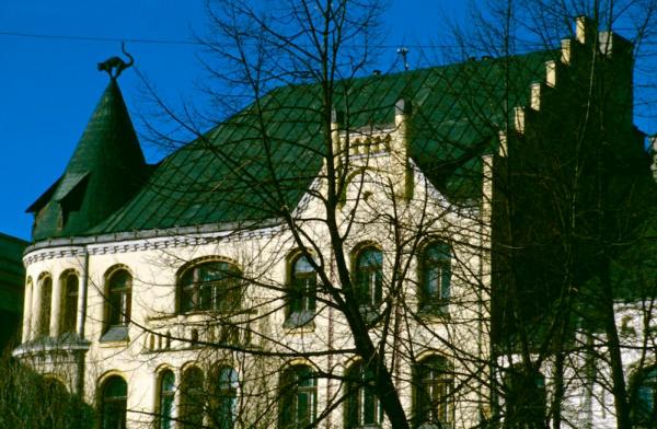 Riga Katzenhaus